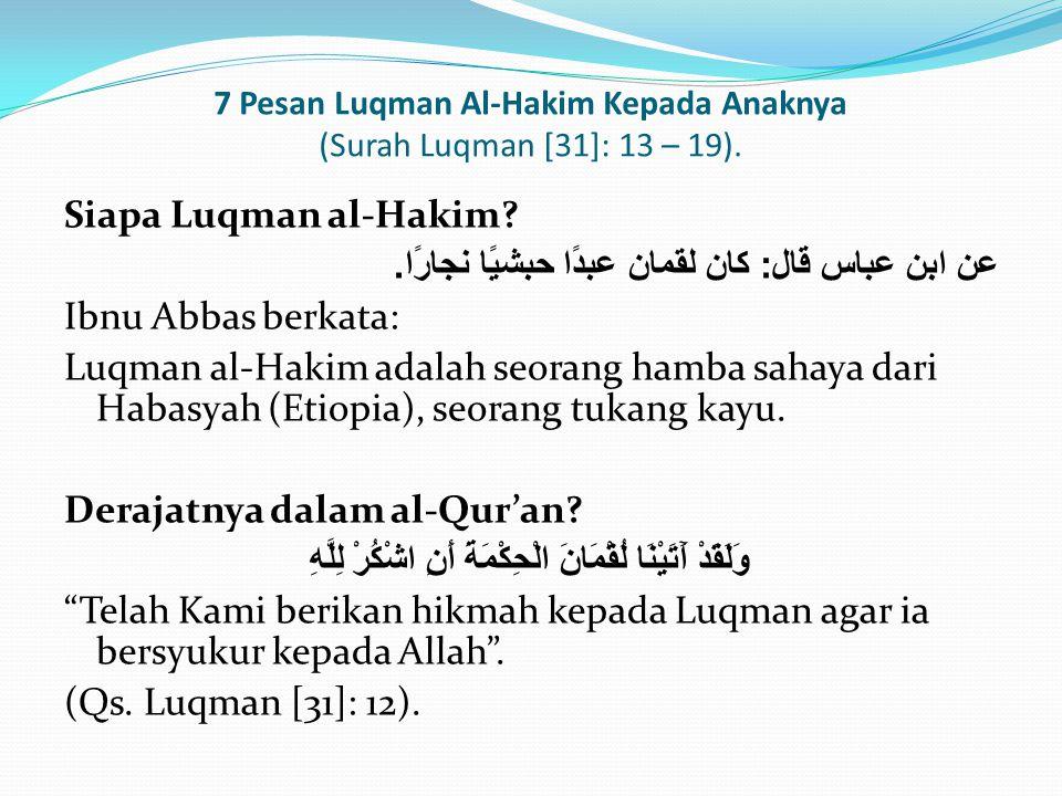 7 Pesan Luqman Al-Hakim Kepada Anaknya (Surah Luqman [31]: 13 – 19).